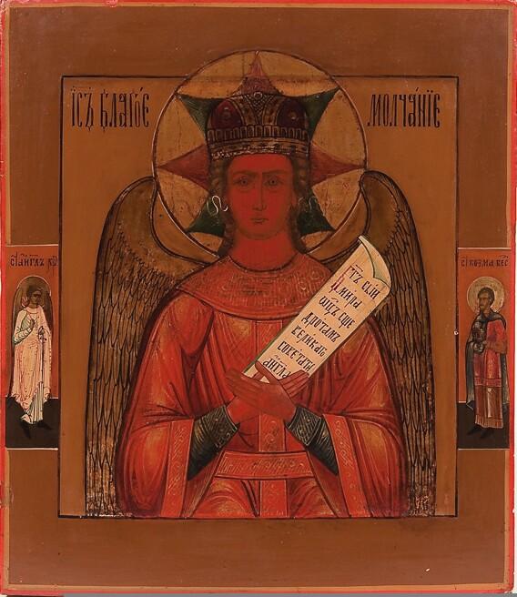 The icon of the Blessed Silence Savior (molto, molto interessante, sito in inglese) dans immagini sacre