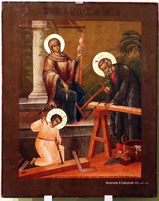 Physical Labor of the Holy Family