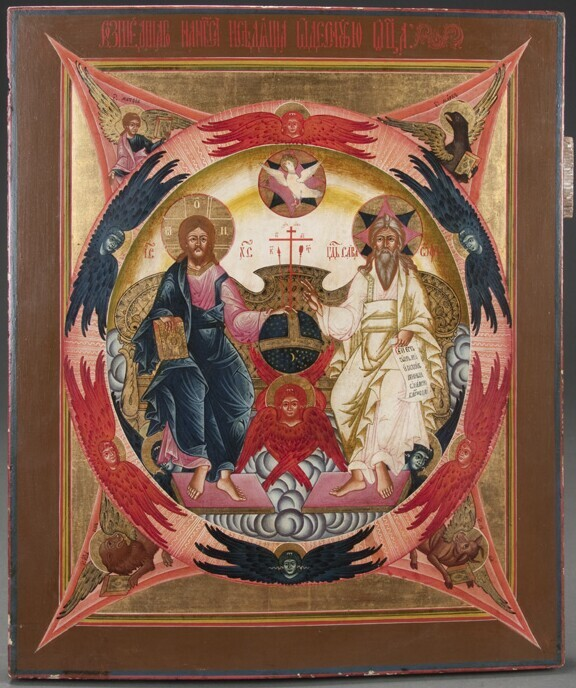 5 Symbols Orthodox Greek