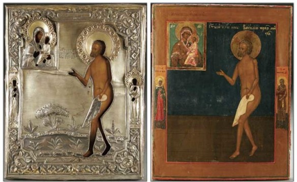 ICON OF BLESSED VASILIY, FOOL FOR CHRIST'S SAKE (with and without metal cover; photo courtesy of Jacksonsauction.com)