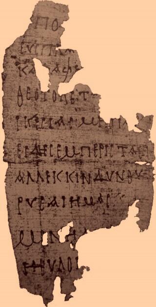 papyrhypoten_1