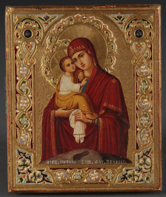 Image Russian Icons Page Of 95