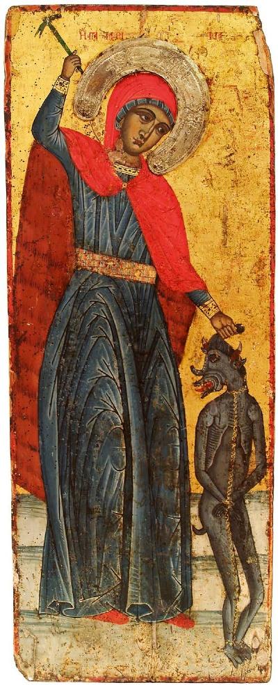 Ochrid - Icon Gallery