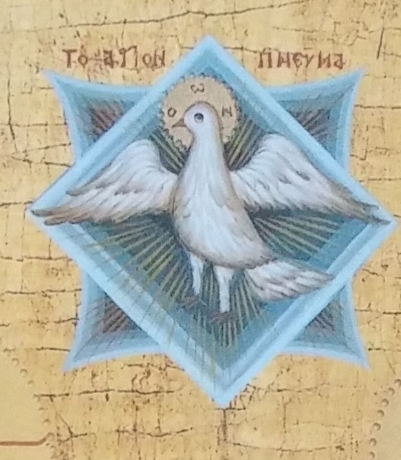 trinitypalaiosthemeronhagpneu