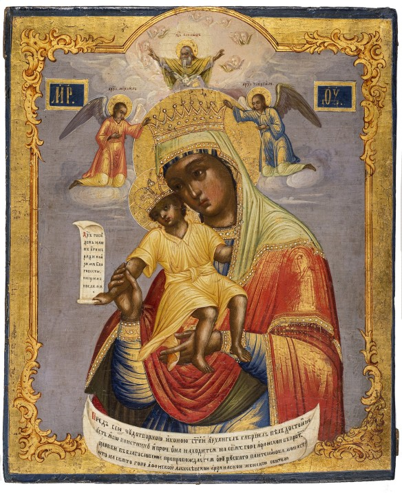 (Courtesy of Zoetmulder Ikonen: http://www.russianicons.net/)