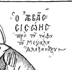 sisoeinscript