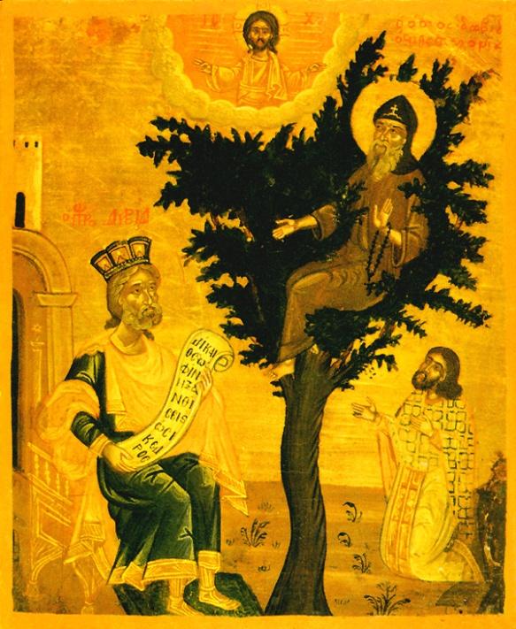 davidthessaloniki