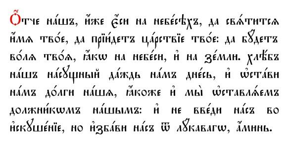 otchenash