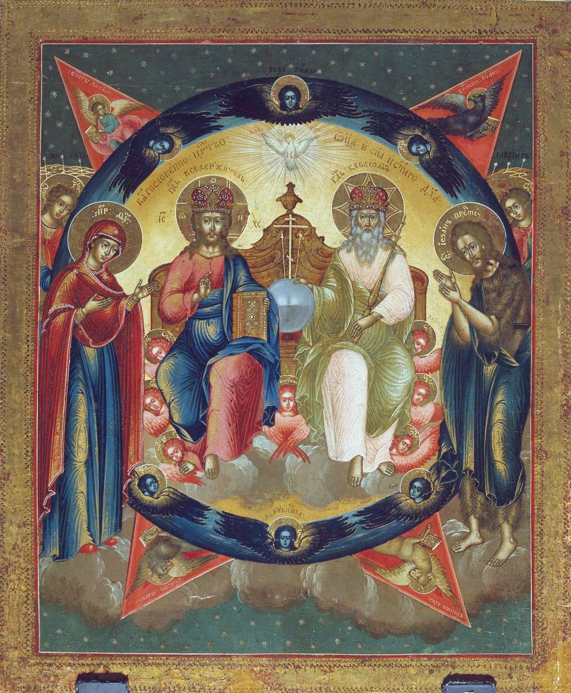Gracious Sky, the icon of the Blessed Virgin Mary: description, history, meaning, prayers 62