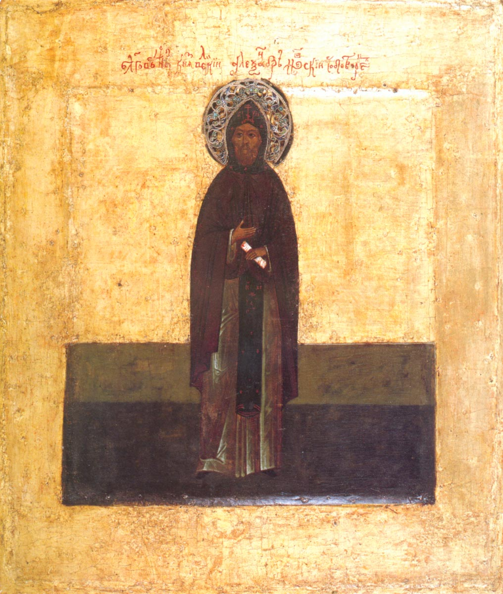 The seven-pointed icon. The Importance of the Image in Russian Iconography